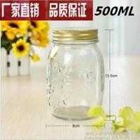 **透明出口300ml雕花蜂蜜玻璃瓶果酱瓶密封储物罐规格齐全 蜂蜜瓶徐州隆兴玻璃制品D-223 500ML