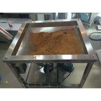 白砂糖 葡萄糖 味精 爽身粉包装机 红甜菜粉 胡萝卜粉粉剂定量充填机