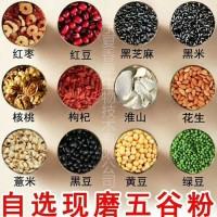 香草生物供应虾皮粉调味品 虾皮浓缩粉出厂价