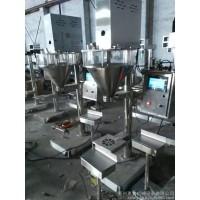 供应小袋调料粉末定量包装机 豆奶粉剂自动包装机 添加剂粉末包装机