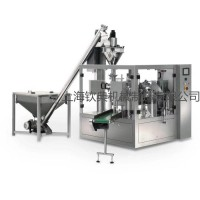 钦典 QD-200C/300奶茶粉末包装机核桃芝麻粉末包装机豆浆粉末包装机咖啡粉自立袋包装机