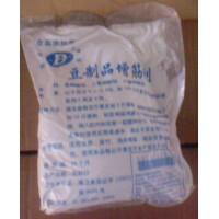 供应食品级豆制品增筋剂报价   豆制品增筋剂生产厂家