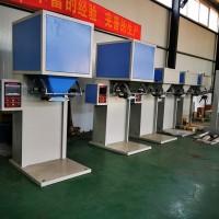创兴 鱼粉灌包机 PVC粉料计量包装机械