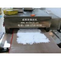 威雅斯VYS-35HM6微波豆浆粉杀菌脱腥设备