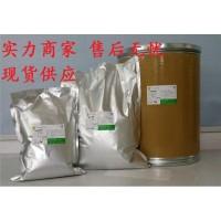 食品级豆制品消泡剂生产厂家 豆制品消泡剂厂家 价格