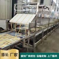 豆制品机械 豆制品加工扶贫项目 豆制品加工设备生产线  全自动腐竹加工设备