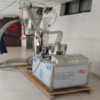 多功能螺丝 小袋面粉 小袋豆浆粉包装机 多功能立式 多功能生产线 全自动食品包装机