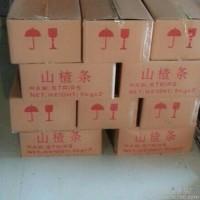 山楂果脯 山楂蜜饯 山楂脯 山楂类制品 纸箱包装