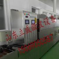 定制豆制品微波烘干杀虫设备