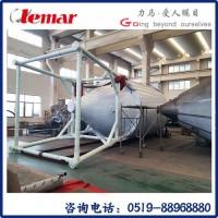 常州力马-4吨/h磷脂高速离心式喷雾干燥塔、LPG-100香精乳化液喷雾干燥机