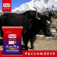 育肥牛复合添加剂