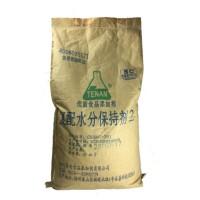 现货食品级复合磷酸盐肉制品面制品保水剂食品添加剂25公斤装