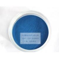 藻蓝,奶茶、优酸乳等饮品添加剂,着色剂