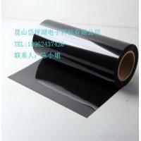 活性炭过滤棉蜂窝状炭棉纤维毡海绵体活性炭过滤网空气滤网