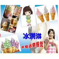 冰淇淋平底威化杯批发 冰激凌专用蛋筒甜筒批发 1200个/箱