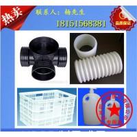 耐低温HDPE/独山子石化/T50-3600冰淇淋和冰冻容器专用