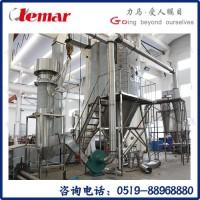 常州力马-200kg/hr香精乳化液喷雾干燥机、200型喷雾塔、发酵液干燥塔