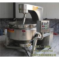 安全系数高酱料炒锅的中润水果酱炒锅导热油炒锅