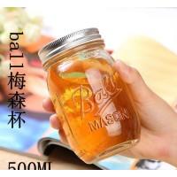 480ml美国ball梅森杯时蔬水果沙拉罐果酱瓶罐头瓶蜂蜜瓶mason jar