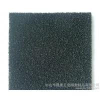 直销 活性炭海绵过滤网 活性炭过滤棉  蜂窝状过滤棉