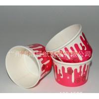 5安士双PE冰淇淋纸碗广州餐饮饮料冰淇淋小吃加盟专用纸杯纸碗
