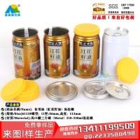 310ml易拉罐 食用油铁罐  食用油包装 易拉罐包装 铁盒定制 铝盒