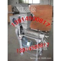 大量产地特价创业生产果蔬果蔬原汁机LZ-0.5榨汁机