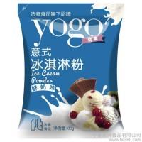 直销专用冰淇淋粉 法泰太巧克力冰淇淋粉 法太软冰冰淇淋粉