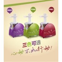 促销韩国原装进口精钻原汁果蔬面膜机低速研磨多功能批发包邮