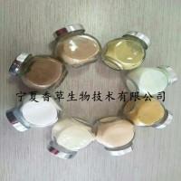 钙果提取物出厂价 水溶型钙果粉 欧李子浓缩液 原浆现货