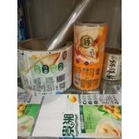 果汁果冻汽水酸奶饮料罐头PET环保热收缩膜彩印商标pvc热缩机器自动套膜标签 PET环保热收缩膜彩标厂家