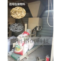 厂家供应:复合肥包装秤 面粉包装机 添加剂包装秤 涂料包装秤