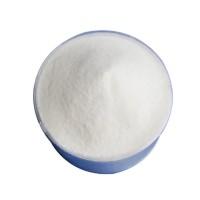 厂家供应**雪糕冰淇淋专用增稠剂 冰激凌乳化稳定剂  果胶