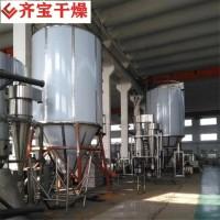 300型离心喷雾烘干机 香精乳化液喷雾烘干机 喷雾干燥造粒机 石墨烯喷雾干燥机