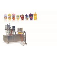 专业生产HF自动型自立吸嘴袋灌装机吸嘴自立袋包装机果汁果冻机