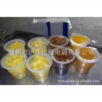 沪华牌BG-4 果冻果汁封口机 八宝粥灌装封口机