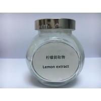 柠檬提取物产地 宁夏供应洋柠檬果粉 浓缩汁粉 香柠檬原浆现货