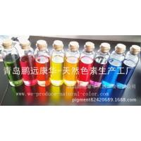 奶茶添加剂,藻蓝色素