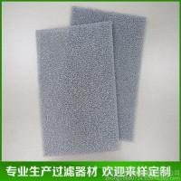 长期供应 海绵光触媒 空调光触媒滤网 蜂窝光触媒滤网