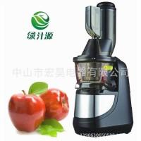大口径果蔬榨汁机 低慢速原汁机 婴儿低速果汁机 豆浆机
