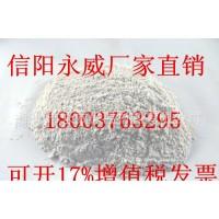 珍珠岩洗手粉 洗手粉原料 全国销售 天然去污效果好无害