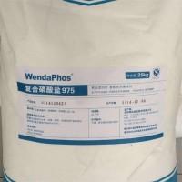汇锦川 复合磷酸盐 食品添加剂 面制品肉制品增重保水剂 聚和生物