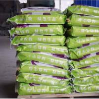 宜源农牧供应安徽无抗4%蛋鸭复合饲料预混料 禽畜水产动物营养性添加剂厂家欢迎来电咨询