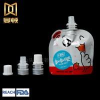 汕头吸嘴盖8.6mm吸管PE果冻果汁饮料自立袋包装袋盖子