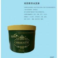 珂莉斯帝Kristie3KG餐饮专用桶装冰淇淋上海厂家