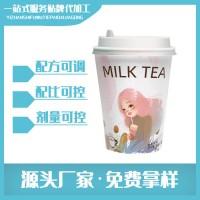 源头厂家 原味草莓香芋多口味速溶袋装奶茶 奶茶店专用奶茶粉