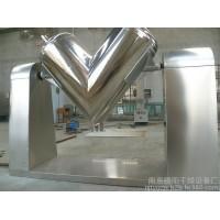 南京腾阳牌TY-VH-500L 调味品专用V型混料机  奶茶粉混合机