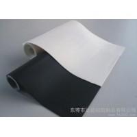 供应达能0.7MM超薄硅胶片,硅胶卷材