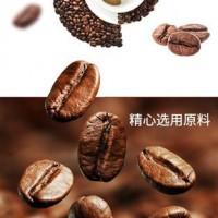 凯瑞玛   速溶咖啡粉三合一咖啡专用粉15Kg/袋   口感香醇