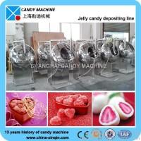 供应软糖抛光机 糖衣机 糖果抛光机 专用抛光机 糖果机械设备